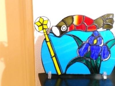 2019.7.9. ステンドグラスの飾り(鯉のぼりと菖蒲)  :制作 山田恵美子 さん