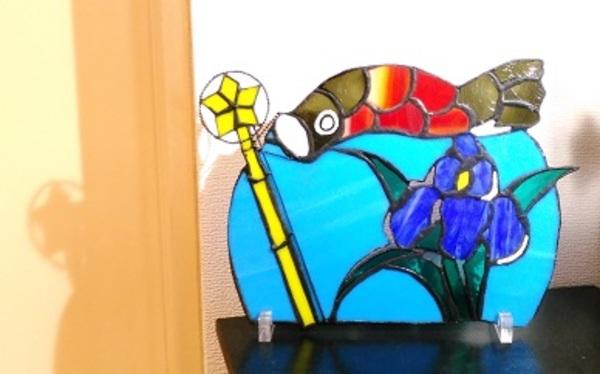 2019.7.9. ステンドグラスの飾り(鯉のぼりと菖蒲)  :制作 山田恵美子 さんのサムネイル