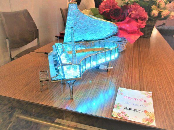 (18)虹色のピアノランプ :制作 池田聡子 さんのサムネイル