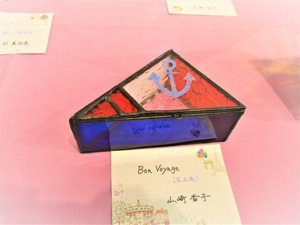 (40)  Von  Voyage  :山崎杏子 さんのサムネイル