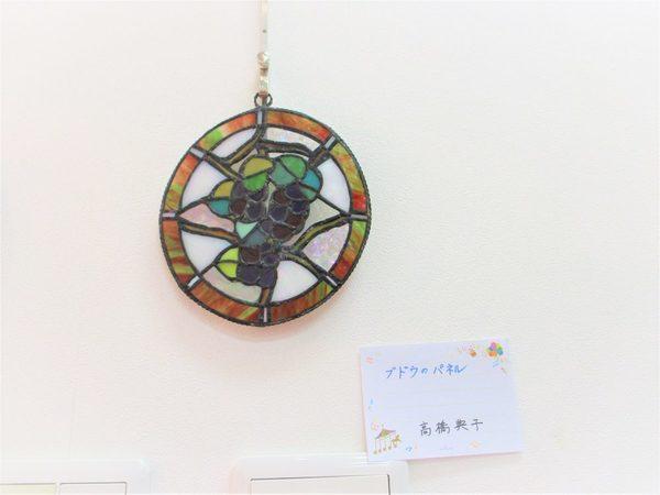 (49)  ブドウのパネル  :制作 高橋典子 さんのサムネイル