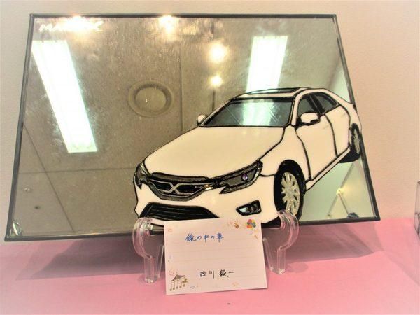 (53)  鏡の中の車  :制作 西川毅一 さんのサムネイル