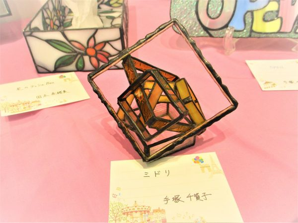 (57)  ミドリ  :制作 手塚千賀子 さんのサムネイル