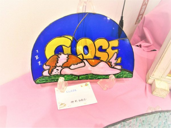 (59)  CLOSE  :制作 神前加奈子 さん のサムネイル