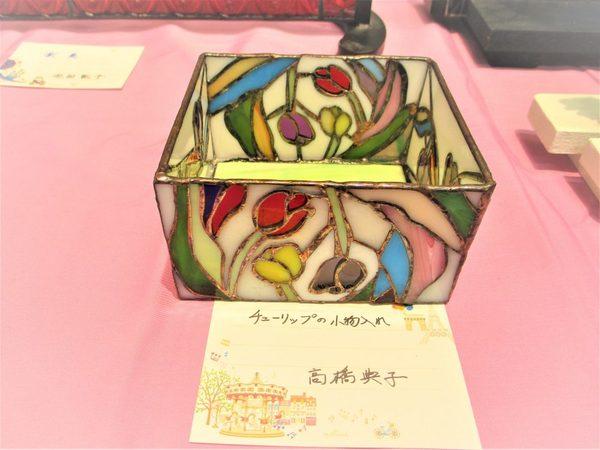 (63)  チューリップの小物入れ  :制作 高橋典子 さんのサムネイル