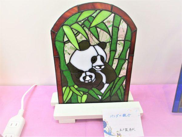 (72)  パンダの親子  :制作  五十嵐房代 さん のサムネイル