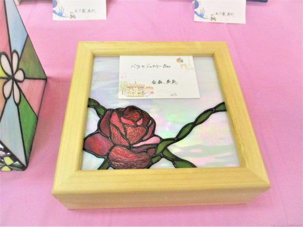 (74)  バラのジュエリーBOX  :制作 金森美恵 さんのサムネイル